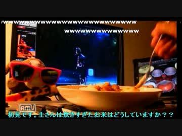 すあだ生放送 2013/04/23 「セルフコントロール」