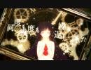 アイスリープウェル 歌ってみた 【yoshi×ひゃご】