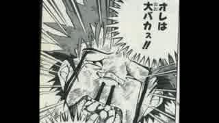 ゆっくり打ち切り漫画紹介 第14週「神奈