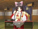 でふこん☆わん プレイ動画 11