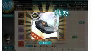 ケ号作戦で内火艇(艦これ)