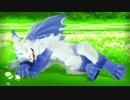 【MMD】チビドラゴンでえれくとりっく・えんじぇぅ【モフモフドラゴン】