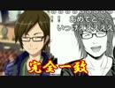 【ゆっくり実況】紳士のAKIBA'S TRIP2 02話