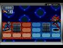 【エグゼ6】SPナビ全員を10秒以内かつ、被り無しで倒す#3