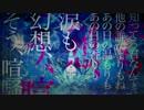 【IA】ヴェロニカ【オリジナルPV初投稿】