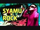 SYAMU ROCK