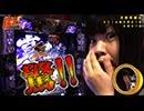 第3回・G1マスターズ/nanami vs戦国乙女2・魔法少女まどか☆マギカ