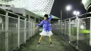 【りりり】Blue Star【踊ってみた☆】