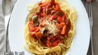 【これ食べたい】 トマトソースのパスタ