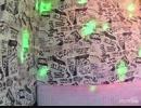 島唄 (オリジナル・ヴァージョン)/THE BOOM