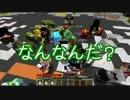 【実況】 マイクラでハイカラシティ作った 最悪の最終回 【Minecraft】