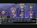 【黒バス】帝光中でウタカゼ 1-5