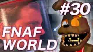 【翻訳実況】昨日の敵は今日の友!『FNAF WORLD』 難易度:HARD #30 thumbnail