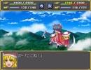【実況】戦術とか苦手な⑨が幻想少女大戦紅を実況プレイpart9