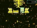 【ゆっくり実況】ゆめ2っき ゆっくりプレイⅡ part45 thumbnail