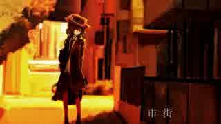 東方自作アレンジ - 市街[missing person]