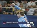 エカテリーナ・ロバズニュク 2000年 シドニー五輪 団体決勝 床