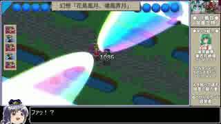 【ゆっくり実況】幻想四倍剣2をねっとりプレイ その2/全3回
