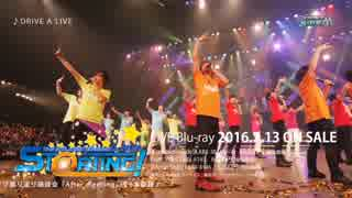THE IDOLM@STER SideM 1st STAGE~ST@RTING!~LIVE Blu-ray ダイジェスト映像