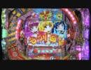 【パチンコ】CRギンギラパラダイス4 アニメラウンド ギンパラTV集