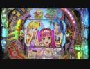 【パチンコ】CRギンギラパラダイス4 ラッキー!ハッピー!パラダーイス