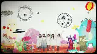 【ILoVU】 FLY HIGH 【MV】