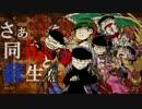 【手描き】マ.ツ.ノ.カ.ル.ト〈修正版〉【合松】