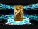 Fate/Grand Order クー・フーリン(オルタ)ピックアップ!引いてしまっても構わ