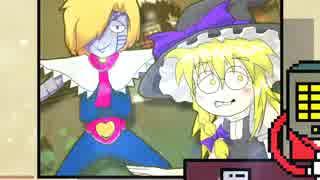 Death by Fudgepacker☆.mettaton