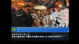 のんびり Epic Battle Fantasy 4 part11