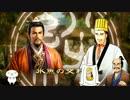 【三国志13】ゆっくりオール1君主蠣崎の野望 第11話前【ゆっくり実況】