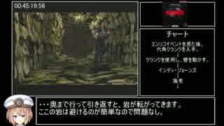 PS版 バイオハザード ジル編 RTA 1時間06分26秒 part3/4
