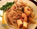 【これ食べたい】 タイ料理:トムヤムクン・ラーメン・焼きそば・カレー