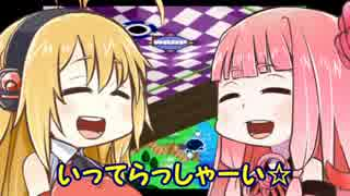 【ボイスロイド実況】茜のカービィボウルをプレイするで!part3