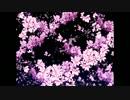 【Fate/UTAU】桜でアイネクライネ