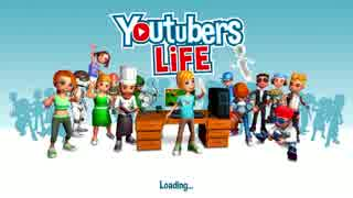 【Youtubers Life】ゆっくりYoutuberの道程#1【ゆっくり実況】