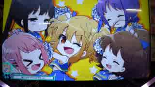 【Beatstream】激アツ☆マジヤバ☆チアガール(上画面)