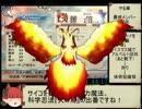 RomancingSaGaミンストレルソングアイシャ編_3時間44分22秒_part4