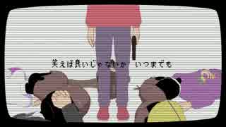 【MMDおそ松さん】 六つ子の人形劇場