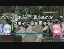 【Banished】まったり茜ちゃんの村づくり part 8【VOICEROID実況】