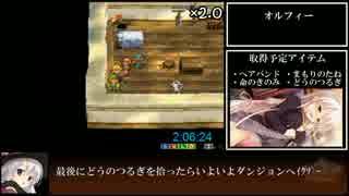 PS版DQ7RTA_15時間3分38秒_part5/8