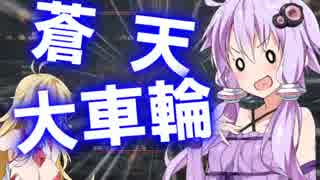 【DARKSOULSⅢ】錬装士ゆかりの9周目ロス