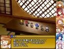 【東方卓遊戯】紺珠一家のレンドリフト冒険譚 セッション4-0【SW2.0】