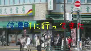 人気の「信濃町」動画 65本 - ニ...