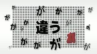 がんばれ自分売り2