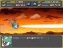 【実況】戦術とか苦手な⑨が幻想少女大戦紅を実況プレイpart14