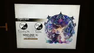 Deemo AngelFalse(HARD) 100% AC