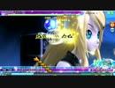 【初音ミク Project DIVA Arcade】迷子ライフ EX EXTREME PERFECT