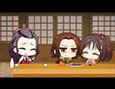 薄桜鬼~御伽草子~ 第8話「天霧の好み/花の女鬼会」
