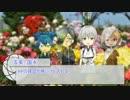 【実卓動画】 ゆるゆると冬薔薇に捧ぐ4 【刀剣CoC】
